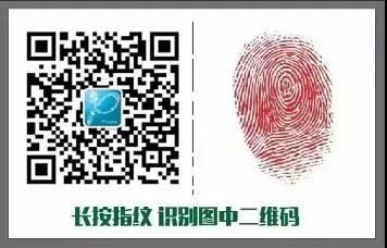 微信图片_20180924134018.jpg